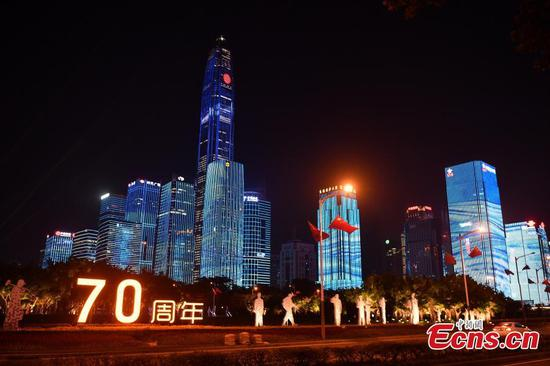 Light show in Shenzhen marks upcoming National Day