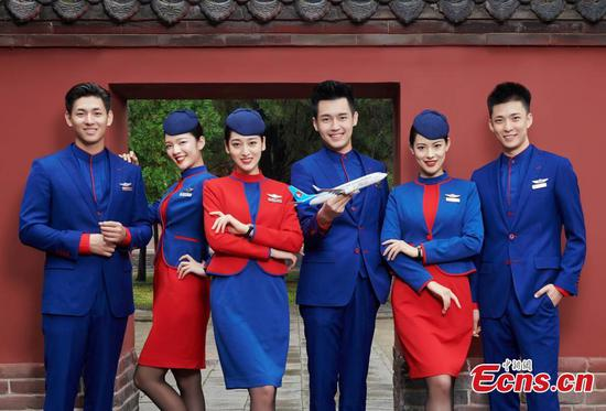 Hebei Airlines releases new uniforms